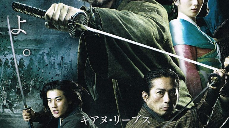 47-ronin-movie-poster-25.jpg